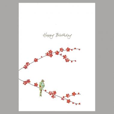 Doppelkarte Vogel und Blüte